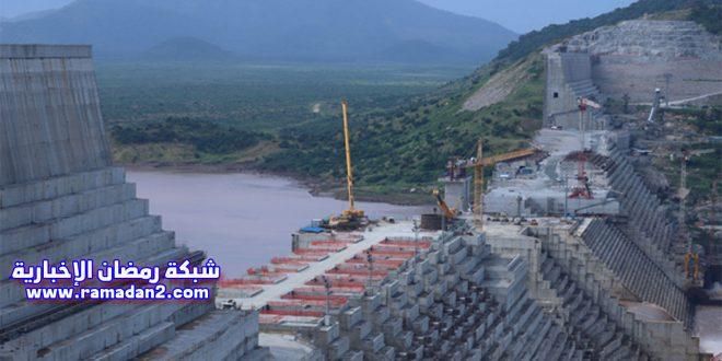 بيان – جيش إثيوبيا نراقب السد ومستعدون لحمايته من أي هجوم وعلى مصر اللجوء للمفاوضات