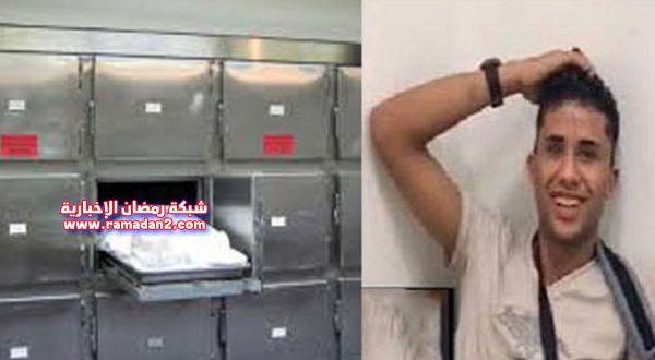 فيديو مرعب – متوفى بكورونا يعود للحياة – بعد أن تم وضعه في ثلاجة الموتى