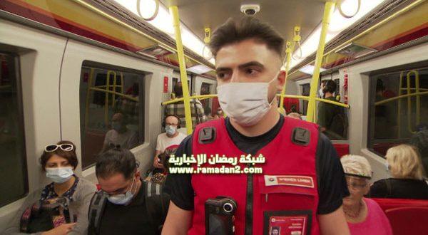 من هم الأشخاص المعفيون من ارتداء كمامات FFP2 الطبية فى النمسا