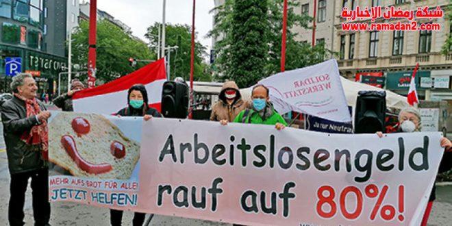كريستين أشباخر وزيرة العمل النمساوية آثار  كورونا على سوق العمل ستستمر فترة طويلة