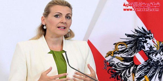ارتفاع معدلات البطالة في النمسا بنسبة 33 % بسبب أزمة كورونا