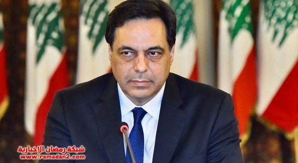 بالفيديو حسان دياب رئيس الحكومة اللبنانية  يعلن استقالة حكومته ويفضح حيتان لبنان عليّ وعلى أعدائي