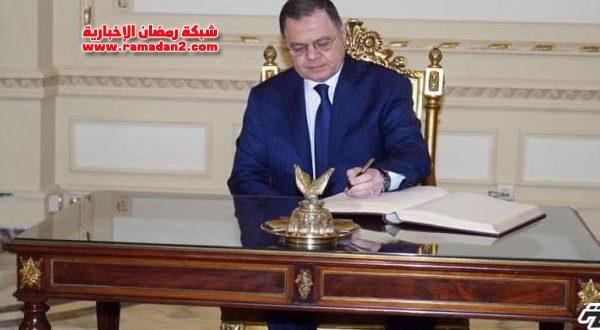 بالأسماء 21 شخصا سحبت منهم وزارة الداخلية جنسيتهم المصرية؟. بينهم 2 من النمسا