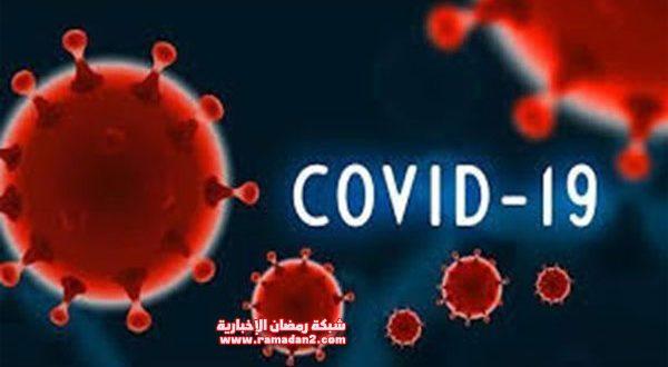 تزايد أعداد الإصابات بفيروس كورونا المتحور في النمسا
