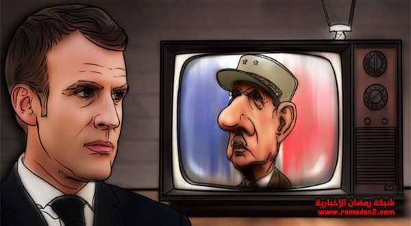ممنوع الإساءة للذات الديجولية !!!كيف تعاملت فرنسا الديمقراطية حين انتقد فيلم قائدها؟