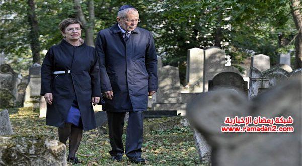 بالصور – جهود حثيثة لإنقاذ المقبرة اليهودية في الحى الثامن عشر بفيينا