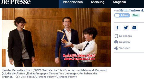 """بالصور – المصرى """"ميسرة مقلد"""" صاحب الـ 15 عام يحصل على لقب شخصية عام 2020 فى النمسا"""