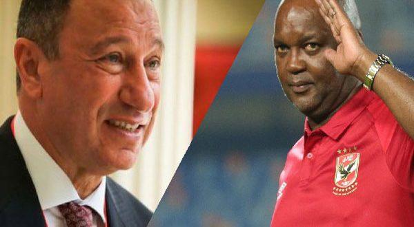 قرارات عنيفة مدرب الأهلى «موسيماني» يظهر العين الحمراء: لا مكان لهؤلاء في الفريق
