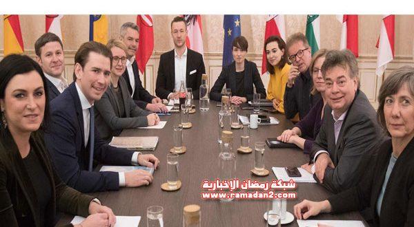 الحكومة النمساوية تمدد الإغلاق العام حتى 7 فبراير الشهر القادم