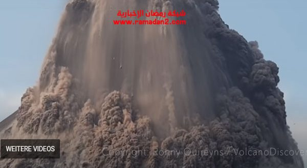 ما هو أعلى صوت يُمكن الوصول إليه؟ الجواب فى عام 1883 عندما ثار بركان متسبباً بكارثة ضخمة!