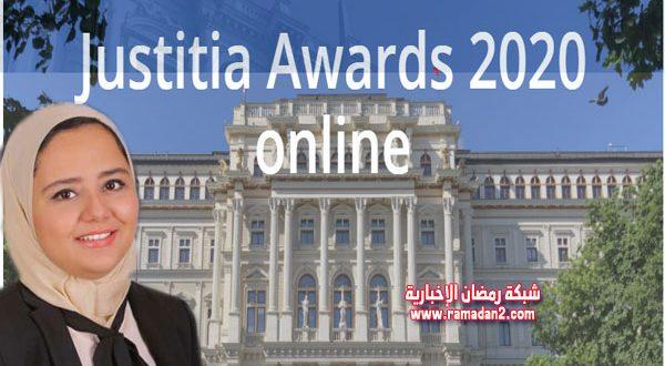 """بالصور والفيديو – من هى المرأة المصرية التى منحتها النمسا جائزة """"Justitia Awards"""" فى القانون"""