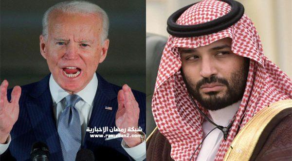 متاعب الأمير محمد بن سلمان بدأت مع إدارة بايدن .. برفع السرية عن مقتل خاشقجي