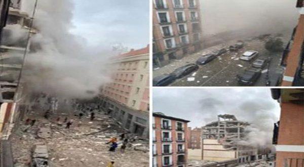 بالصور والفيديو.. انفجار ضخم يهز العاصمة الإسبانية مدريد