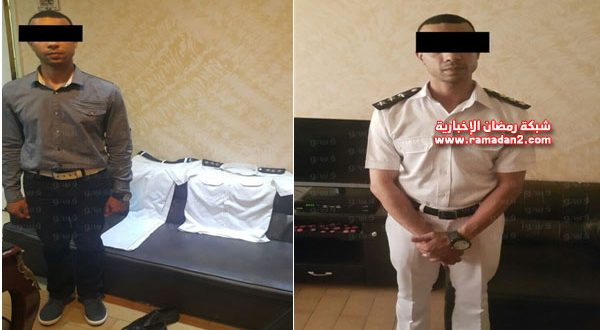 ضابط مصري تزوج وترقى وتقاعد بعد 32 عاما .. واكتشفوا أنه مزيف