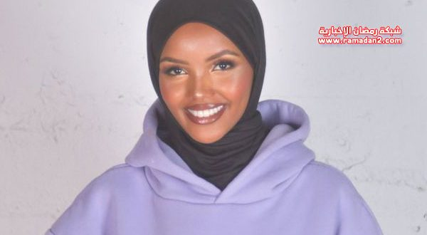 """بالصور – حليمة عدن """"Halima Aden"""" : لماذا اعتزلت عارضة الأزياء الشهيرة؟"""