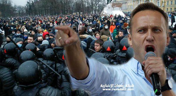 روسيا- اعتقال أكثر من 1600 متظاهر بينهم زوجة نافالني – للحرية ثمن أيضاّ