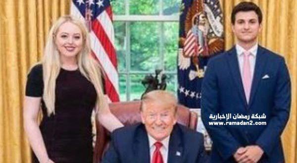 تيفاني أبنة دونالد ترامب ترتبط بشاب لبناني.. فمن هو مايكل بطرس المولود فى تكساس؟