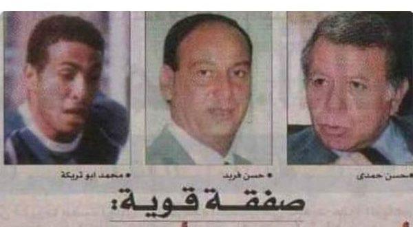 تقرير – من الترسانة في مثل هذا اليوم عام2004.. الأهلي يتعاقد مع محمد أبوتريكة