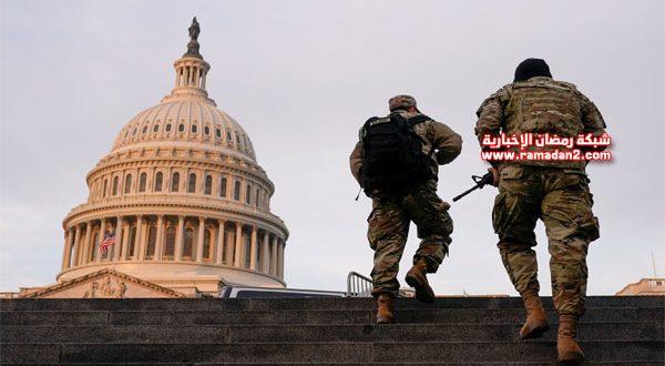 تنصيب بايدن تحت التهديد.. واشنطن ثكنة عسكرية، لكن هذه بداية القصة وليست نهايتها